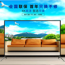 55-inch 4K LCD TV 50 inch 60 inch 65 inch 75 inch 85 inch 90 curved smart HD network explosion-proof tempered