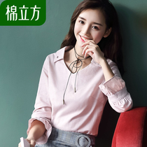 v-neck shirt women cute cotton cubic 2018 the new spring clothing Han van ins liberal students wild fresh tops