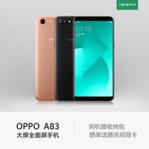 (New listing)OPPO A83 full screen 4GB 32GB camera 4G mobile phone oppoa83a73