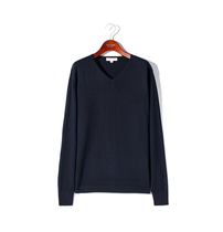 MLEZT101]Jasmine Aristo easy to take the basis of paragraph warm male wind all-wool V-neck knitted pullover