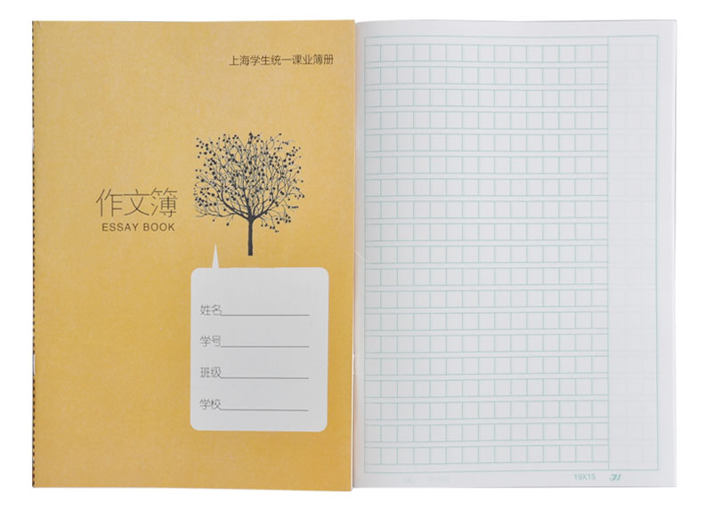 usd the healthy life essay exercise books phonics honda   k126x trumpet english exercise books k3 1 s phonics swastika k47 1 trumpet pinyin of the present k10 1 s essay book k5 1 s mathematics book k15 1 small