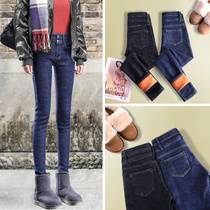 High waist velvet jeans female 2017 winter new foot thickening Korean version spring and autumn show thin tight pencil pants