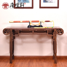 Династия тан блестящий сюань красное дерево мебель древесины древний гусли стол гусли стол древний чжэн (гусли) стол античный китайский стиль вольт Xi стиль гусли полка дерево