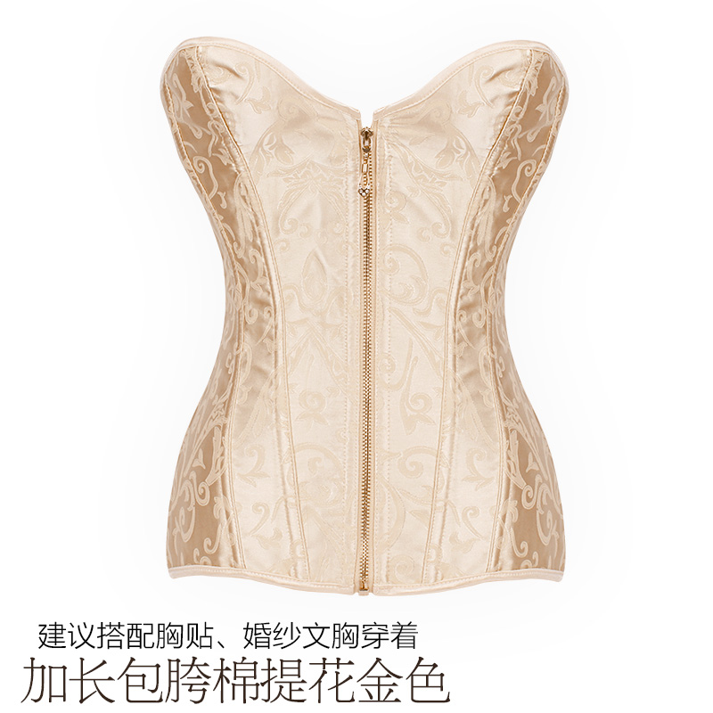 Usd wedding thin slimming shapewear underwear for Slimming undergarments for wedding dress