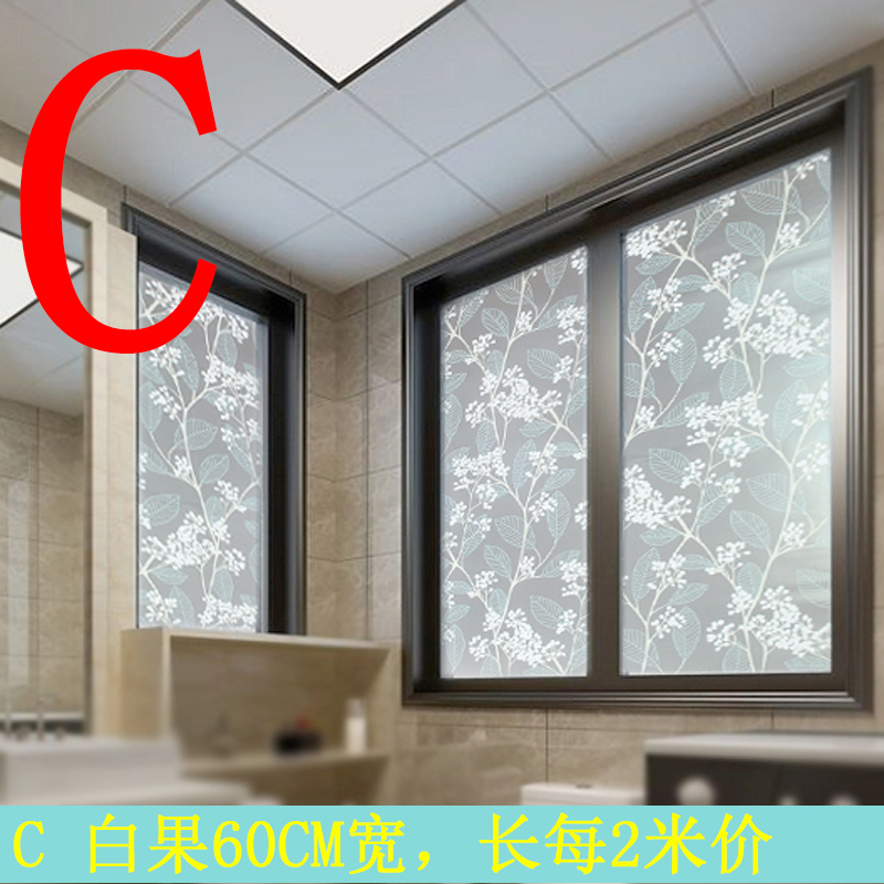 Usd self adhesive frosted glass film toilet for Opaque glass for bathroom windows