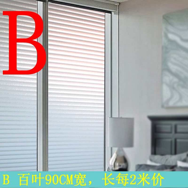 [USD 7.81] Self-adhesive Frosted Glass Film Toilet