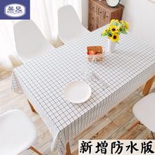 Льняная ткань литература и искусство сетка скатерть ткань стол подушка обеденный стол скатерть небольшой свежий прямоугольник простой современный кофейный столик водонепроницаемый