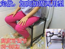 Беременная женщина туалет / сиденье писсуар заказ высокий повышать расширять старики мелкий стул специальный туалет полка 65CM высокий