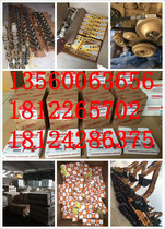 Pistons and parts from the best taobao agent yoycart com