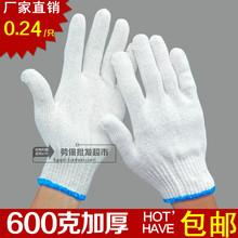 Труд страхование перчатки партия утолщённый сопротивление носить белые перчатки хлопчатобумажная пряжа удочка крышка нейлон ремонт всадник крышка труд страхование защищать бесплатная доставка