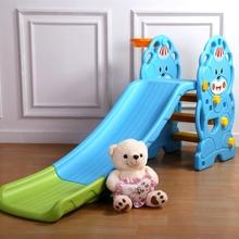 Небольшой сгущаться слайды комнатный ребенок пластик слайды сочетание домой ребенок вверх и вниз складные скольжение слайды игрушка