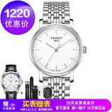 Ювелирные изделия и часы, Наручные часы, Часы Tissot