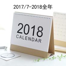 2017-2018 год простой календарь творческий нештемпелеванный рабочий стол запомнить вещь это сельское хозяйство календарь день путешествие считать привлечь крафт полка