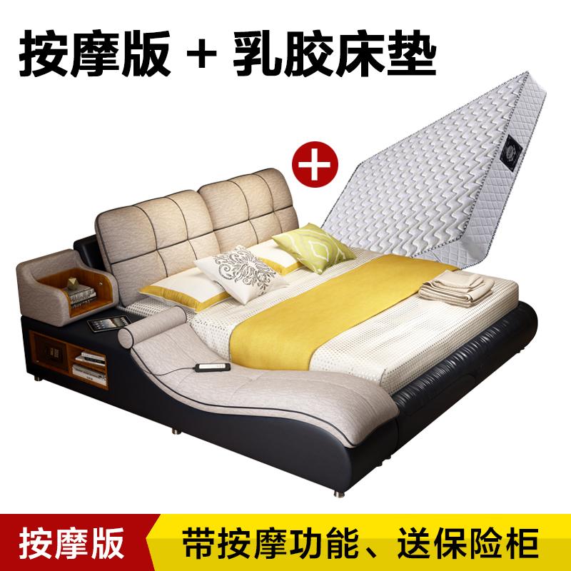 Usd master bedroom fabric bed modern minimalist Master bedroom multifunctional tatami bed