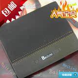 Bailini-кожаные кошельки, бумажники