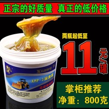 Высокотемпературные литий база смазка масло подшипник смазочные масла смазка машины масло мансардные окна вентилятор промышленность смазка смазка 3# липкий степень