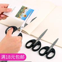 Домой нержавеющей стали офис ножницы студент детей руки работа вырезать из бумаги нож вырезать шить ножницы сын мини искусство