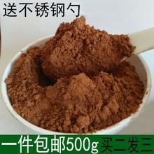 Чистый какао порошок однако выпекать выпекать шоколад ненапудренная сахар не- щелочной из снять смазка поколение еда порошок порыв напиток молочный чай материал coco порошок