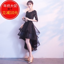 Black Evening Dress skirt female 2017 new Banquet dignified atmosphere students elegant party dresses party