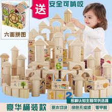 Ребенок головоломка строительные блоки игрушка 1-2 полный год мальчик сын ребенок ребенок девушка 3-6 полный год обучения в раннем возрасте грамотность игрушка