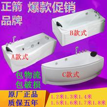 Небольшой квартира иностранец ванна акрил независимый стиль термостатический пять частей прибой массаж ванна 1.2 метр -1.8 метр