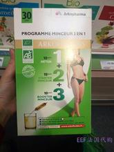 Франция покупка товаров Arkopharma органический строка . яд тонкий . тело рот одежда жидкость 3 месяцы фаза 1 месяцы количество