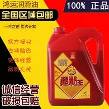Единство превышать палка король CF уровень двигатель специальный дизельное топливо машинное масло 20W50 15W40 4 литровый экспресс доставка включена