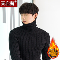 High-neck sweater male plus velvet thick warm winter knitted sweater long-sleeved Han Edition personality slim sweater bottoming shirt