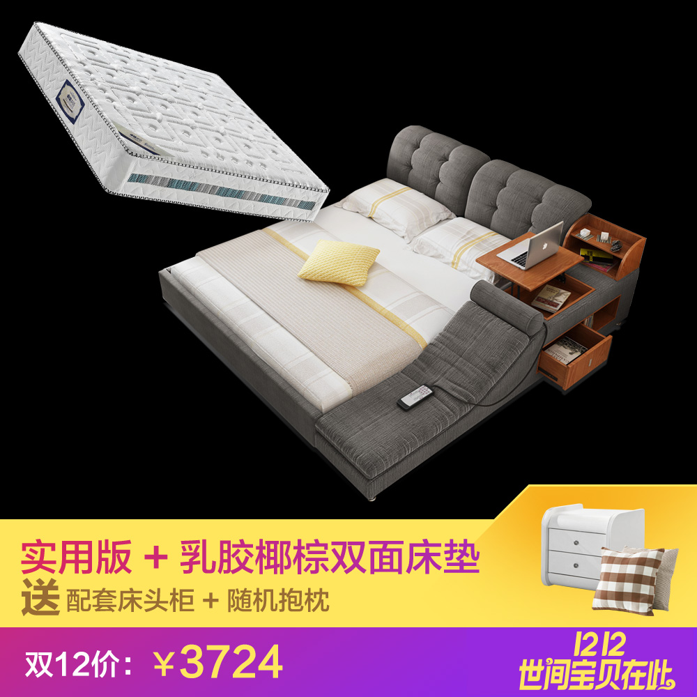 Usd 616 67 Massage Cloth Bed Tatami Bed Fabric Bed Soft