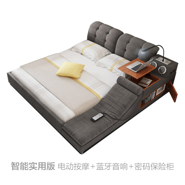 Usd massage cloth bed tatami bed fabric bed soft for Minimalist bed storage
