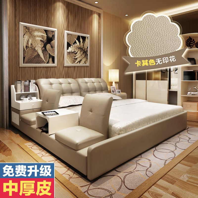 Usd leather bed genuine leather bed korean style for Korean minimalist house
