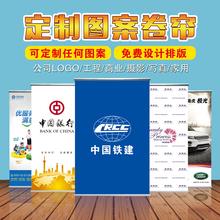 Стандарт реклама подвижный офис комната Logo оттенок половина солнцезащитный крем банк компания чистый кофе электрический подвижный
