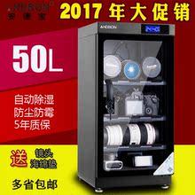Сейф мораль сокровище 50 литровый электронный влагостойкий коробка сухой коробка кроме мокрый коробка автоматическая кроме мокрый цифровой объектив зеркальные камера