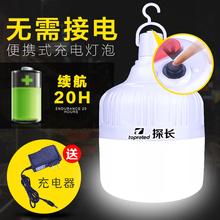 Сбой питания ночь город земля стенд зарядка LED качели стенд ultrabright на открытом воздухе мобильный резервный аккумулятор аварийный освещение домой лампочка