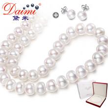 Дай м жемчужина страсть 9-10mm яркий свет полный белый пресноводный жемчужное ожерелье отправить мама пожилая женщина пожилая женщина подлинный