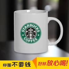 Кружка сделанный на заказ logo стандарт костяной фарфор чашка индивидуальный exo творческий керамика печать чтобы отобразить сформулировать чашка