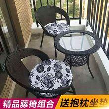 Балкон столы и стулья кофейный столик плетеный стул три образца случайный стул пять частей на открытом воздухе случайный простой столы и стулья сочетание стул