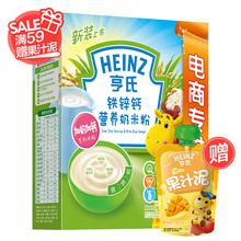 【 рысь супермаркеты 】 вешать клан ребенок питание рисовая сторона ребенок содержать железо рисовых хлопьев укреплять железо цинк кальций высокий железо 325g