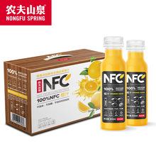 【 рысь супермаркеты 】 сельское хозяйство муж гора весна 100%NFC оранжевый сок 300ml*10 бутылка / коробка не- сконцентрировать сокращение фруктовый сок