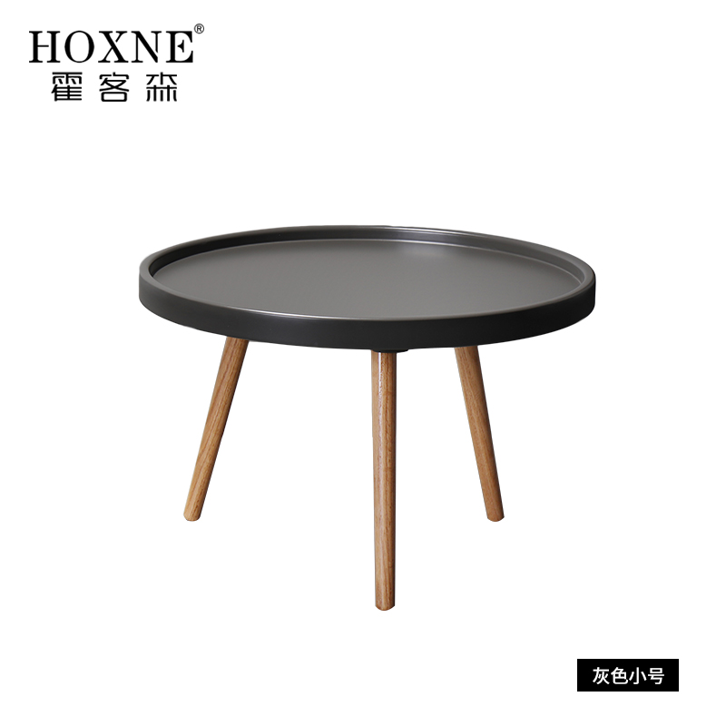 Round Coffee Table Standard Size: [USD 186.73] Huo Passenger Sen Nordic Coffee Table Small