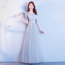 Bridesmaid clothes long section 2017 of the new Korean version of the Banquet Evening Dress grey slimmer sister regiment skirt Bridesmaid Dress winter