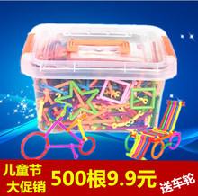 Ребенок умный палка строительные блоки пластик заклинание вставить собранный головоломка игрушка детский сад заклинание взять сращивание игрушка магия палка