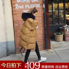 В обратных сезон корейский воротник куртка девочки длинная модель корея сгущаться свободный тонкий мисс зима пальто зазор