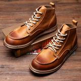 Тип одежды Мужская обувь