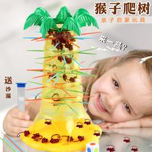 Интеллект отцовство обезьяна подъем дерево обезьяна осень вниз девушка головоломка стол тур мальчик ребенок игрушка детский сад подарок
