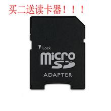 Восемь орел tf поворот sd SD наборы карт TF поворот SD изменение адаптер карты памяти перевод крышка маленькие карты поворот килокалория