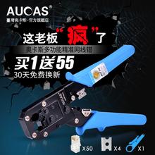 Тайвань заумный касс многофункциональный кабель плоскогубцы установите сеть инструмент качественная оригинальная продукция кристалл глава опрессовки плоскогубцы чистый плоскогубцы