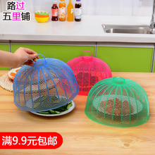 Яркий охрана окружающей среды пластик обеденный стол крышка рис блюдо крышка кухня противо летать противо насекомое блюдо крышка круглый крышка блюдо крышка еда крышка