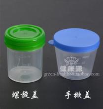 40ml пластик выпускник крышка моча чашка выпускник спираль крышка рука лифт крышка медицинская взять образец находятся коллекция образец кубок градация