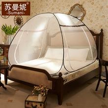 Юрта сетка от комаров без установки 1.5m кровать 1.8 метр домой молния дно двойные двери один 1.2M студент комната с несколькими кроватями